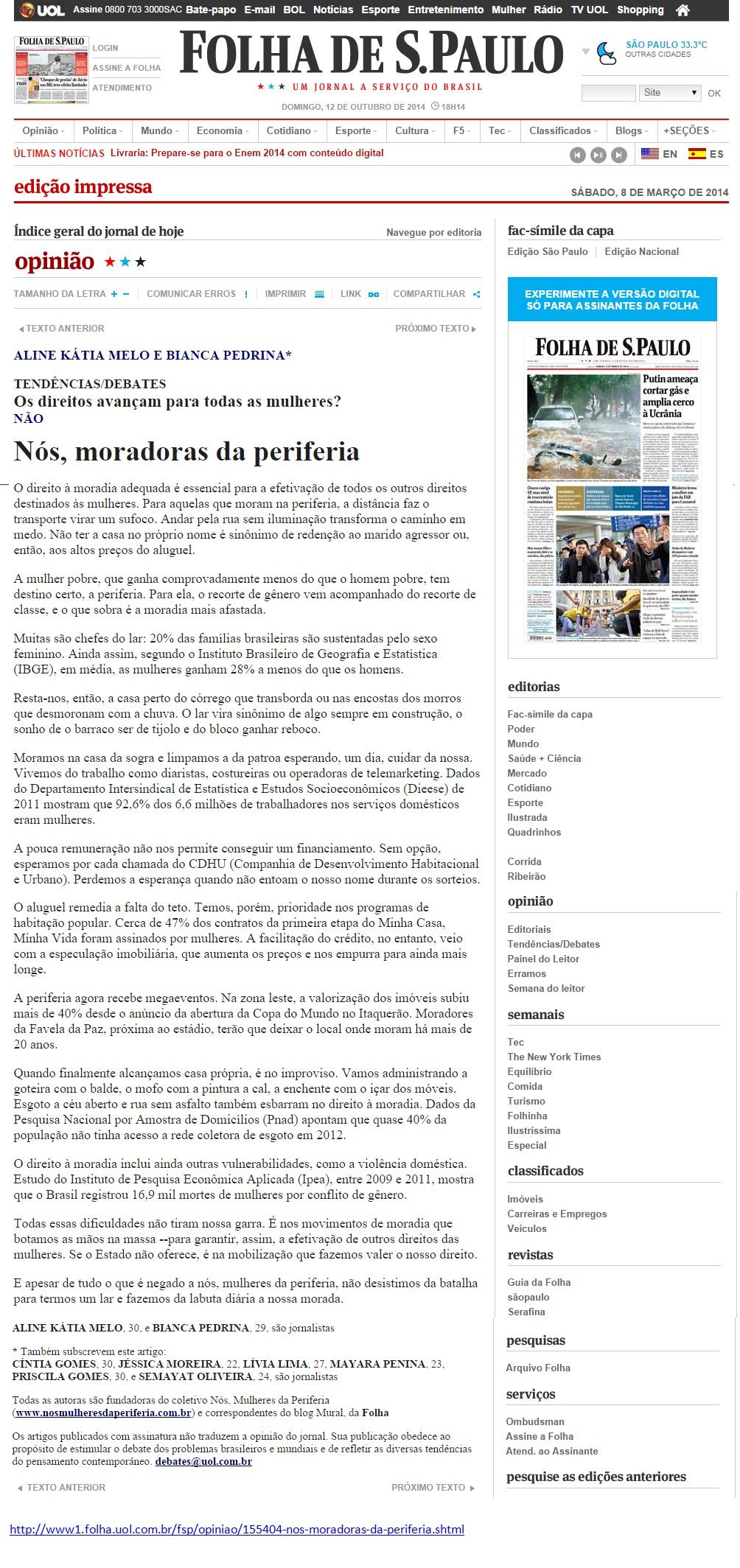 7_3_2014_FolhadeSPaulo_ArtigoMoradia